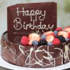 Oyster Box Jersey Large Birthday Cake